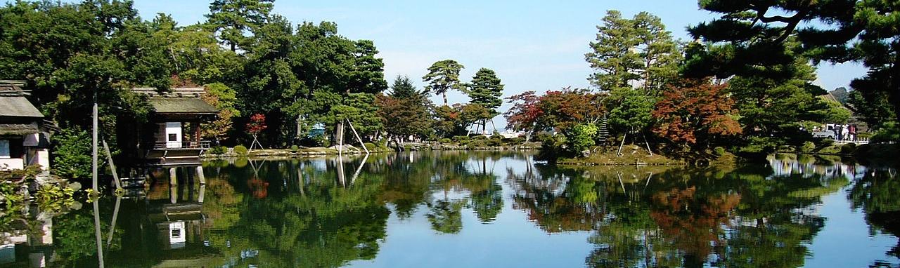 Jap n por libre en 14 d as for Jardin kenrokuen